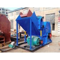 Buy cheap Metal crusher from wholesalers