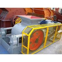 Buy cheap Roll crusher from wholesalers