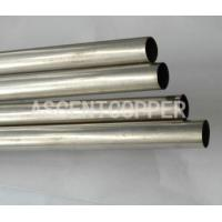 Buy cheap Hollow Brass Capillary Straight Tube from wholesalers