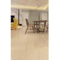 Buy cheap GLAZED POLISHED PORCELAIN TILE from wholesalers