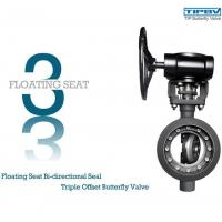 Buy cheap Floating Seat Bi-directional All-metal Seal Triple Offset Butterfly Valve Series 4200 from wholesalers