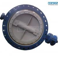 Buy cheap Unidirectional Soft Seal Triple Offset Butterfly Valve Series 3300 from wholesalers