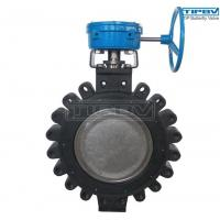 Buy cheap Solid Seal High Performance Butterfly Valve Series 5200 from wholesalers
