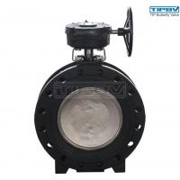 Buy cheap Soft&Solid Seal High Performance Butterfly Valve Series 5300 from wholesalers