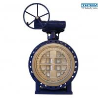 Buy cheap Bidirectional Laminated Seal Triple Offset Butterfly Valve Series 3200 from wholesalers