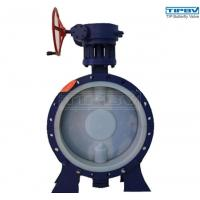 Buy cheap Fluoroplastomer Center Line Butterfly Valve Series 1200 from wholesalers