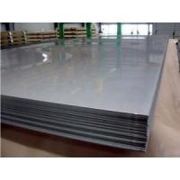 Buy cheap incoloy 800H from wholesalers