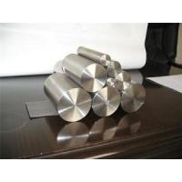 Buy cheap Precision Alloy Kovar /4J29 from wholesalers