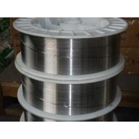 Buy cheap Nickel-Chromium Alloys from wholesalers