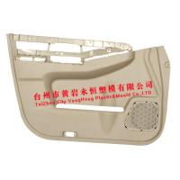 Buy cheap Bumper/door panel series 0204 from wholesalers