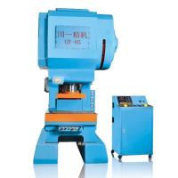 Buy cheap 80 Ton Mesh High Speed Stamping Machine from wholesalers