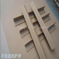 Buy cheap packaging material Half paper corner from wholesalers