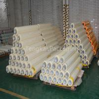 Buy cheap packaging material PE plastic film from wholesalers