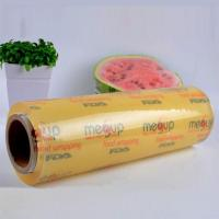 Buy cheap Shrink Stretch Wrap Plastic Hand Roll from wholesalers