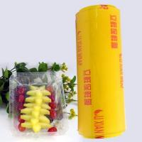 Buy cheap Food Usage Clear PVC Cling Wrap from wholesalers