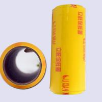 Buy cheap Food Grade Stretch Wrap Film from wholesalers