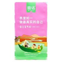 Buy cheap 200g flat bottom bag PET/PE food grade packaging for Chinese rice dumpling from wholesalers
