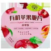 Buy cheap 15g heat seal special apple shape plastic food packaging bag for apple chips from wholesalers