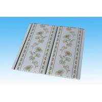 Buy cheap PVC PANEL WITH GROOVE HFG-024 from wholesalers