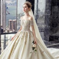Buy cheap Wedding dress 2019 new bride dress from wholesalers