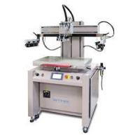 Buy cheap Atma Screen Printing Machines from wholesalers