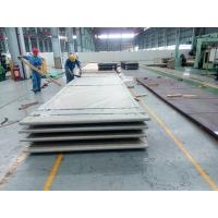 Buy cheap s275j2 Boiler and Pressure Vessel Steel Plate from wholesalers