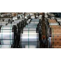 Buy cheap p355gh Boiler and Pressure Vessel Steel Plate from wholesalers