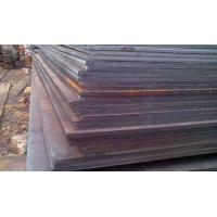 Buy cheap s235j2W Weather Resistant Steel Plate from wholesalers