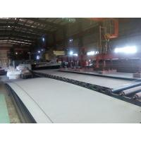 Buy cheap s235j0W Weather Resistant Steel Plate from wholesalers