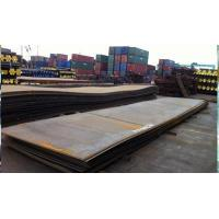 Buy cheap s355j2W Weather Resistant Steel Plate from wholesalers