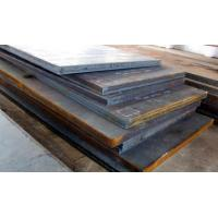 Buy cheap s355j0W Weather Resistant Steel Plate from wholesalers