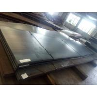 Buy cheap a558a Weather Resistant Steel Plate from wholesalers