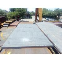 Buy cheap p235gh Boiler and Pressure Vessel Steel Plate from wholesalers
