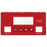 Buy cheap Membrane Control Panel from wholesalers