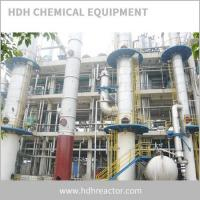 Buy cheap Ethanol Recovery Distillation Tower from wholesalers