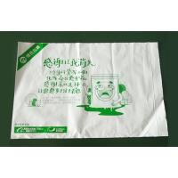 Buy cheap Biodegradable Poly Mailer Bag from wholesalers