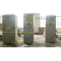 Buy cheap solar power equipment ZZBJG from wholesalers
