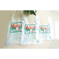 Buy cheap Sac Plastique Biodegradable from wholesalers