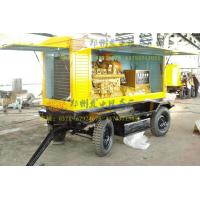 Buy cheap solar power equipment ZZYD from wholesalers
