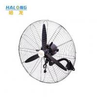 Buy cheap Industrial Outdoor Wall Mount Hanging Fan from wholesalers
