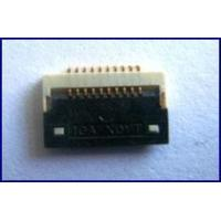 Buy cheap electrical product Product number:010003 from wholesalers