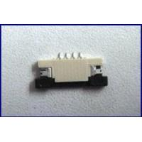 Buy cheap electrical product Product number:010011 from wholesalers