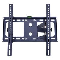 Buy cheap 6905 Full Motion TV Wall Mount 26''-55'' from wholesalers