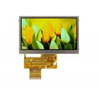 Buy cheap TFT-LCD Module Wide Temp LCD from wholesalers