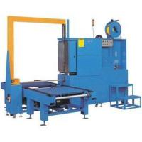 Buy cheap Arrow Baler from wholesalers