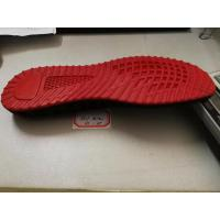Buy cheap KL83529 Rubber out sole from wholesalers