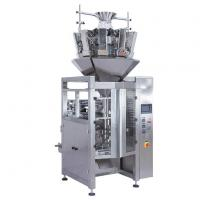Buy cheap Packaging Machine For Sale from wholesalers