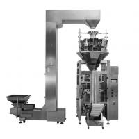 Buy cheap Food Packaging Machine from wholesalers