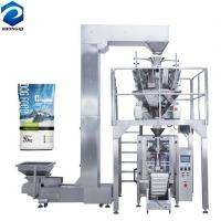 Buy cheap Full Automatic Pet Food Packaging Machine from wholesalers
