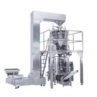 Buy cheap Seal Packing Machine from wholesalers